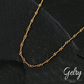 メンズ ネックレス ゴールド ツイストチェーン 22K ゴールドGP クロムハーツ当たる ジュエリー 贈り物 誕生日 プレゼント お兄系 アクセサリー シルバー 彼氏 人気 ブランド 父の日