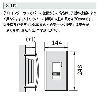 インターホンカバーマーベラスアーチ型インターフォンカバーアルミ削りだしリフォーム(本体:シルキーブラック)