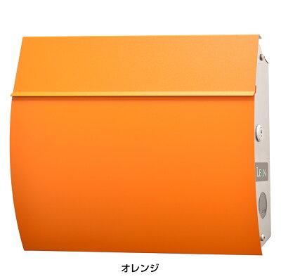 3年保証ポスト郵便ポスト壁付けおしゃれA4サイズ対応LEONMB4801木目調マグネット付壁掛けステンレス製郵便受け戸建て新築【MAILBOX表記なし】日本製
