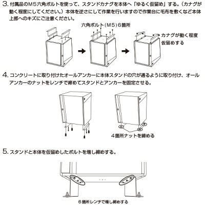 3年保証宅配ボックス一戸建て用大容量おしゃれ戸建鍵付き大型サンノゼクローク据え置きベースセット日本製