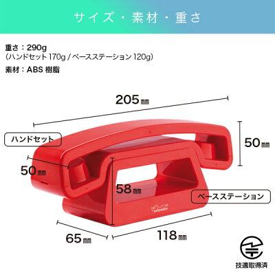 電話機コードレスSwissVoiceePure(SOE001)スイスボイスイーピュアデザインおしゃれ輸入海外電話機シンプル送料無料