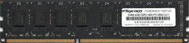 【ポイント5倍】Sycom PC3-12800U (DDR3-1600) 4GB 240ピン DIMM デスクトップパソコン用メモリ 型番:84E44G83HY-16BHYJDB 両面実装 動作保証品【中古】