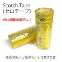 Scotch tape 1cmx12 2