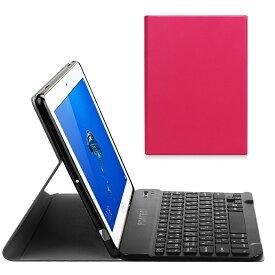 【送料無料】NTTドコモ dtab d-01K /Huawei MediaPad M3 Lite10 wp / Honor WaterPlay 10.1 専用 超薄レザーTPUケース付き Bluetooth キーボード☆US配列☆日本語かな入力対応