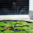 【濾過装置搭載】ソーラーパネル で省エネ☆ ソーラーミニ噴水スペシャルセット お庭のプチ噴水つくりに最適 噴水の最大高45cmまで 池でも使えるソーラー池ポンプ...