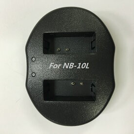 【送料無料】CANON NB-10L 対応デュアルチャネル USBバッテリーチャージャー 互換2口同時充電可能USB充電器 Canon Power Shot G16/G15/Power Shot SX50 HS/SX40 HS/G1 X/SX60 HS/G3 X対応
