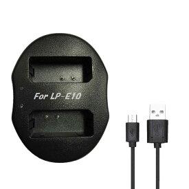 【送料無料】CANON LP-E10 対応デュアルチャネル USBバッテリーチャージャー 互換2口同時充電可能USB充電器☆EOS 1100D/EOS Kiss X50/EOS Rebel T3