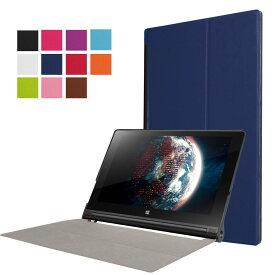 """【送料無料】Yoga Tab 3 X50F専用保護ケース 10.1インチタブレット専用開閉式軽量薄型スタンド超薄型 スリム ケース カバー - 10.1"""" Lenovo Yoga Tab 3 10 X50F X50L 2015 Tablet"""