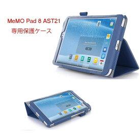9193d7344d 【送料無料】Asus MeMO Pad 8 ME581C au AST21 タブレット 専用 高品質PU