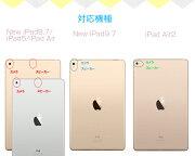 【送料無料】iPad9.7(2018第6世代/2017第五世代)air1/iPadPro9.7/air2/iPadmini4★選択可能キーボードケース/キーボードカバー7色のバックライトスタンド機能ワイヤレスbluetoothキーボードリチウムバッテリー内蔵人気かっこいいアルミ合金製