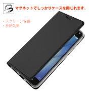 【送料無料】ASUSZenFoneシリーズ用スマホケース手帳型ケースカバーマグネットベルトなし定期入れポケットシンプルスマホケース☆ZenFone5ZE620KL/ZenFoneLiveZB501KL/ZenFone4MaxZC520KL/ZenFone4ZE554KL/ZenFoneMaxPlus(M1)