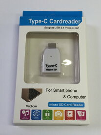 【送料無料】USB3.1 Type C 対応 MicroSD/SDHC/SDXC メモリ カードリーダー/ライター Type-Cアダプタ 変換コネクタ