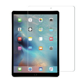 【送料無料】iPad pro 10.5/iPad Air (第 3 世代)通用/iPad pro9.7 /iPad 9.7(2018第6世代/2017第五世代)用☆ 強化ガラス 保護フィルム ☆