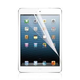 【送料無料】ipad pro 10.5/iPad Air (第 3 世代)通用 液晶保護フィルム Super Guard 高透明度保護シート