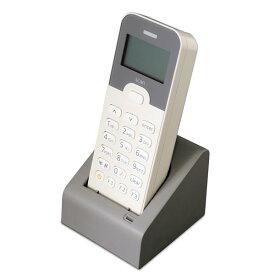 【アイメックス】BW-220CB照合パック バッチモデル BW-220CB-CKSET テンキー付データコレクタ(ミドルレンジ) 【送料無料】♪