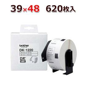 【ブラザー】DK-1220 QLシリーズ用 DKプレカットラベル 食品表示ラベル大(感熱白テープ/黒字)39mm×48mm 620枚入り【あす楽】♪
