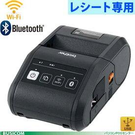 【brother/ブラザー】レシートプリンタ(Wi-Fi&Bluetooth搭載)RJ-3050【代引手数料無料】♪