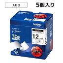 【ブラザー】ピータッチ用テープカートリッジ ラミネートテープ (白地/黒字) 12mm 5本パック TZe-231V♪