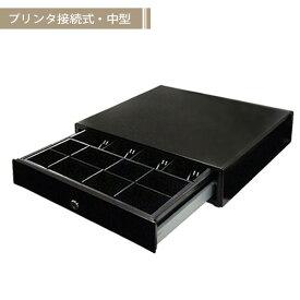 【BUSICOM】モジュラーキャッシュドロアー[中型]4B/8C 黒 日本製 BC-423M-B(8C)♪