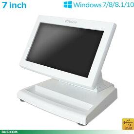 ノングレア 7インチスタンド型LCDセカンドモニターUSB ホワイト ビジコム BC-LM6507U-W-SET♪