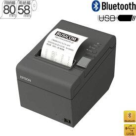 EPSON エプソン TM202BI036 レシートプリンター 《Bluetoothダークグレー》【代引手数料無料】♪