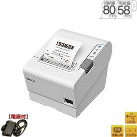 EPSON/TM886S001W サーマルレシートプリンタ(シリアル/USB/有線LAN)ホワイト/58・80mm幅対応【代引手数料無料】【あす楽】♪