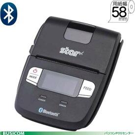 <POSレジ>【スター精密】SM-L200-UB40 JP《58mmカードリーダなし》低価格Bluetoothモバイルプリンタ 5V充電【代引手数料無料】♪