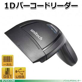 【unitech/ユニテック】CCDバーコードスキャナ MS250(USBストレートケーブル濃紺)♪