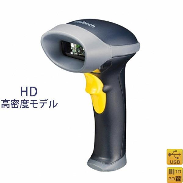 【ユニテック】MS842-DUCB00-SG 低価格QRコード2次元コードスキャナーMS842《HD(高密度モデル)USB》【代引手数料無料】♪