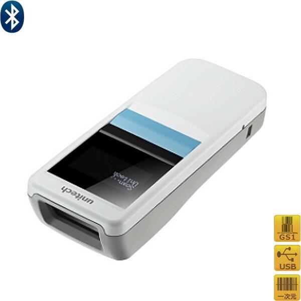 照合機能を追加【ユニテック】ワイヤレスポケットレーザバーコードスキャナ MS916(USBケーブル付)【送料無料】♪