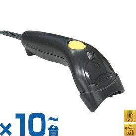 【お得な10台セット】Zebra タッチ読み可 バーコードレーザースキャナー LS1203(USBブラック)【日本語取説ダウンロード】本体2年保証 LS1203-USBR-BLK【代引手数料無料】【あす楽】♪