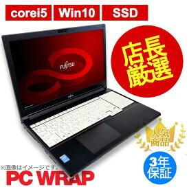 【3年保証】【お気楽返品OK】【送料無料】中古ノートパソコン A4ノート その他 おまかせA4ノートパソコン【新品SSD】【スタンダードモデル】 SSD240GB メモリ8GB Core i5 Windows 10 Pro 有線LAN, 無線LAN 中古パソコン