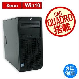 HP Z2 TOWER G4 WORKSTATION SSD512GB メモリ16GB Xeon Windows 10 Pro中古パソコン【3年保証】【お気楽返品OK】【送料無料】中古デスクトップパソコンミドルタワーデスクトップ