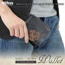 【1月度月間優良ショップ受賞】 mobus 二つ折り財布 mos241 【送料無料】 中ベラ付き メンズ 牛革 モーブス