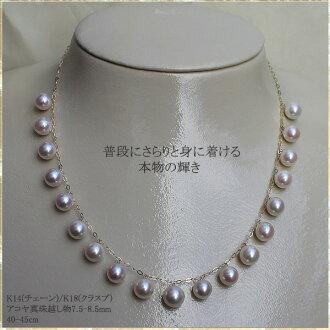 akoya sea pearl 7.5-8.5mm necklace K18YG&K14YG