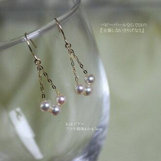 akoya sea pearl 4-4.5mm earrings  K18YG&K14WG