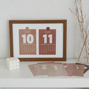 【SS専用クーポン有り 10%OFF セール】カレンダー 2021年 シール付き ポストカード おしゃれ かわいい シンプル ナチュラル 北欧 韓国インテリア 雑貨 m1