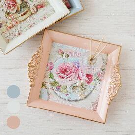 アクセアリートレイ ホワイト/ピンク/ブルー トレー 小物トレー おぼん かわいい おしゃれ 花柄 インテリア 薔薇雑貨 姫系雑貨