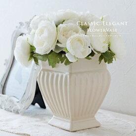 フラワーベース 花瓶 アイボリー クラシック フラワーポット 花器 おしゃれ 薔薇雑貨 バラ雑貨 姫系雑貨 エレガント雑貨