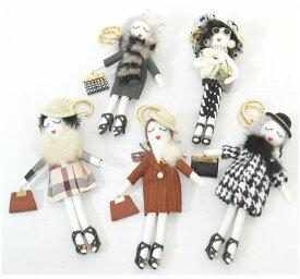 【ゆうメール対応】人形 ドール キーホルダー キーリング プレゼント ギフト バッグ チャーム 買物 ランチ 仕事 通勤 オフィス お出かけ おしゃれ かわいい レディース 女性 主婦 ママ doll ブラック ベージュ ブラウン