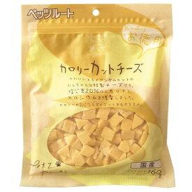 カロリーカットチーズ お徳用 160g 【ペッツルート】 犬 おやつ 無添加