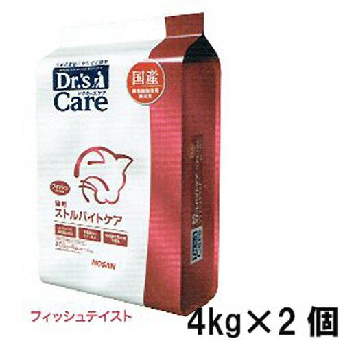 ドクターズケア ストルバイトケア フィッシュテイスト ドライ 猫用 4kg ×2個 ストルバイト 尿石症 下部尿路 疾患 猫 ペット 療法食