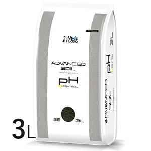 アドバンスソイル pHコントロール 3L 【Vet's Labo】 底床材 ソイル アクアリウム 国産 ベッツラボ
