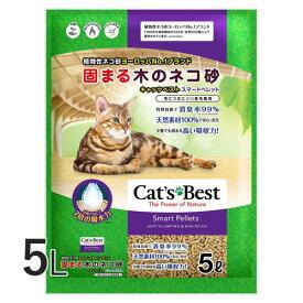 固まる木のネコ砂 キャッツベスト スマートペレット 5L 【レッテンマイヤージャパン】 猫砂 猫 消臭 ペット 長毛種 固まる