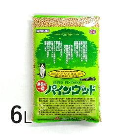 パインウッド 6L 【アイランドトレードエンドインダストリーズ】 猫 トイレ砂 天然木 猫砂 ペット