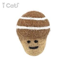 icaToy コロコロフェルトTOY どんぐり 【IDOG&ICAT】 猫 おもちゃ フェルト インスタ 映え かわいい プレゼント ギフト [T]