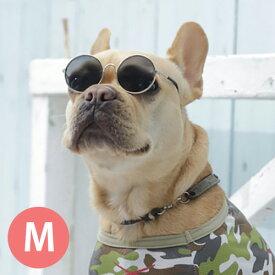 サングラス Mサイズ 全6種 【ライフライク】 犬 猫 UVカット おしゃれ ペット インスタグラム インスタ