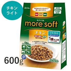 モアソフト チキン ライト 600g 犬用 半生フード moresoft ぺティオ アドメイト セミモイスト ダイエット