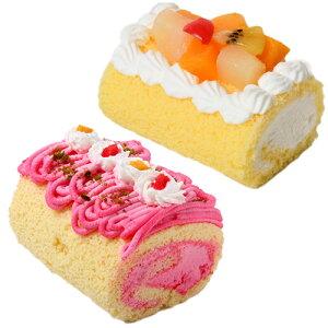NAMARA!ロールケーキ 全2種 【ワンダードック】 犬 ケーキ フルーツ イチゴ クリスマス プレゼント ギフト ペット おみやげ お土産 お中元 お祝い 冷凍 クール便