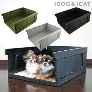 iDog HACK 愛犬のためのインテリアトイレ CONTAINER ワイドサイズ 全3色 【IDOG&ICAT】 犬 トイレ おしゃれ インテリア シンプル 折りたたみ式 [Th]